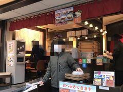 角煮マンと言えば岩崎本舗。 店舗でしか食べれないチーズ角煮まんじゅうがとても美味しかったです! この長崎旅行で何個チーズ角煮まんじゅうを食べたんだろう(笑)