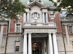 この辺見学できる場所が、近くに並んでて良いですね… 次はここ「国立台湾文学館」