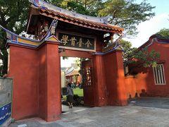 近くに「台南孔子廟」もあります…ここは入場料なしの17:30まで…