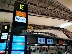 今回の旅、初めての重慶に行きたいというのと同時に、 中国西部航空なる会社ってどんなのが知りたかったのも大きな動機。 関空のEカウンターにしっかり表示がありました!