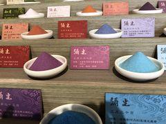 安平古堡から少し自転車を走らせて「夕遊出張所」へ… ここはむかし制塩会社の倉庫だったようで…今は塩の博物館みたいです… ここで自分の誕生日の色の塩を探すことができます…料金は無料です… 着いたのは、ちょうどオープン時間の10:00…