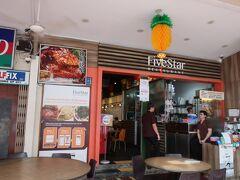 カトンの通りにある文東記とこちらと2店ともチキンライスで有名