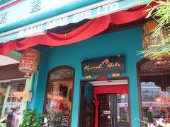 こちらは有名なプラナカングッズの店