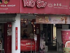 「全台呉姓大宗祠」から再び公園路を通って、民族路二段に入り「赤崁楼 」行く途中「紅太陽」で一休み… ハイネケンビール入りお茶が飲めます…