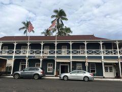 <パイオニア・イン>15:45  海辺に建つステキなホテル。 パイオニア・インです。