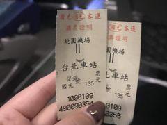 今回、1階にあるバス乗り場から國光バス1819で台北市に行きました! 大体40分ぐらいで着くのですごく便利です。  私たちのホテルは台泥大樓駅というところが近かったので席頭上にある降車ボタンを押して下車。  運転手さんやバスの案内の人は基本的に英語しゃべれないので行き先は、 漢字を見せたりメモっておくと良いと思います!