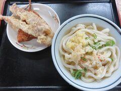 うつ海うどん・・・セルフタイプのうどん店  熟成にこだわった独特のねばりのある麺は食べ応えあり