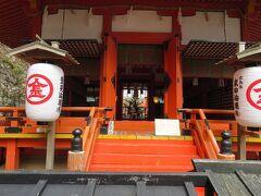 金刀比羅宮・・・「こんぴらさん」の通称で親しまれる、長い石段が印象的なお参りスポット  1368段上りきった厳魂神社は、見事な絶景なパワースポット