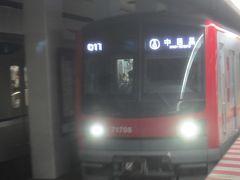 上野から東京メトロ日比谷線で中目黒へ