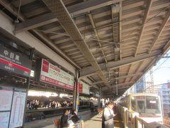 終点中目黒で東横線に乗り換えて武蔵小杉へ行き