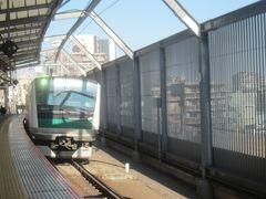 昨年11月に開通した相鉄・JR直通線に乗換 初の相鉄・JR直通線です