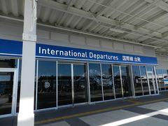 2020年1月9日(木)  自宅から義父&義妹が住む家に迎えに行って、次に午前中は仕事だったwifeを迎えに行き、関西空港第2ターミナルへ直行しました。 第2ターミナルに国際線専用部分が増設されてから、私たちにとっては初めての利用となります。