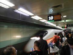 MRTで高鐵・桃園駅に移動して台湾新幹線で台中へと移動する予定でした。 何時の列車に乗れるかわからないので指定席は取らず自由席でいいかなと思っていましたが、この新幹線が超混雑... 明後日の総統選挙が影響しているのではないかと地元の方が言っていました。 通路やドア付近まで乗客であふれていて、最初に来た便はぎゅうぎゅう詰めで乗り込むことができず、その次の便にやっと乗ることができました。