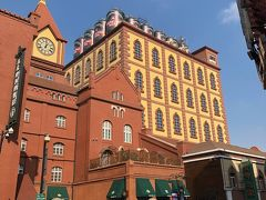 着いたー。念願の青島ビール博物館。
