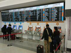 午前中に私用を済ませて、羽田空港に来ました。 行きが成田発で、帰りが羽田着なのでリムジンバスで成田空港へ向かいます。
