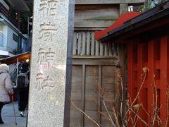 駅から徒歩10分かからずに、王子稲荷神社に到着しました。