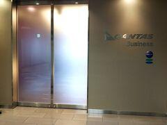 カンタス航空のラウンジに来ました。