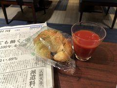 伊丹空港に到着。 今回は久しぶりにカードラウンジへ。 無料のクロワッサンがもらえて、 トマトジュースと朝食(*´ω`*)