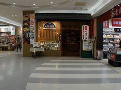 鹿児島空港のサイズ感は大好き。  昼食に2階の大空食堂に向かいます。