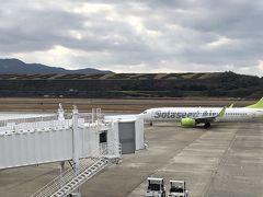 ソラシドエアーで羽田空港から長崎空港に到着。