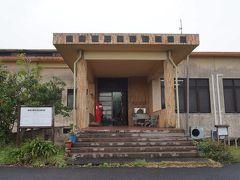 奄美市歴史民俗資料館