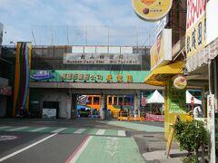 旗津島へ行く 西子灣駅までMRTで行き徒歩でフェリー乗り場の鼓山輪渡站へ