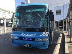 まずはリムジンバスで高松駅へ 約40分で到着