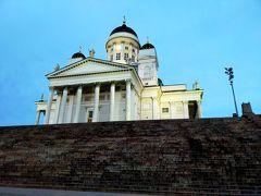 ヘルシンキ大聖堂前はもちろんですが石段もきれいでした。もともとはニコライ教会でしたが1917年にロシアから独立してヘルシンキ大聖堂になったとか。名前が変わるってすごいですね。