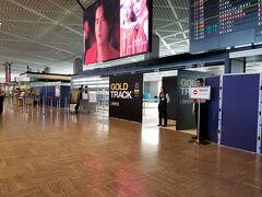 2020年旅始めは成田空港第1ターミナル南ウイングからスタート。 今回は初の長栄航空です。