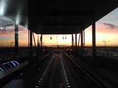 高速バスも以前はアリゾナに行くにはgreyhoundしかありませんでした。 LAのgreyhoundターミナルは周りが治安が悪いとされており明るい時間ははリトルトーキョーまで約30分歩いても問題ありませんが、夜間は不安がありました。 しかしヨーロッパの格安バス会社のFLIX BUSが進出しており出発地もユニオンステーションの前だったので助かりました。  そして7時間バスに揺られてフェニックス空港に5:45に到着しました。  つづく