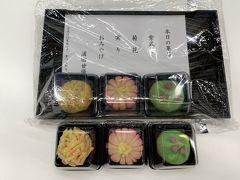石川県観光物産館の和菓子手作り体験 事前に予約していきました。  職人さんが作り方を教えてくれるのですが難しい…! プロの素早い手裁きに感動でした。  季節によって変わる上生菓子3個と職人さんが作った1個を持ち帰ることが出来ます。  同じ建物内で作った上生菓子と抹茶をいただけるスペースもあり、すぐに1個食べてしまいました。