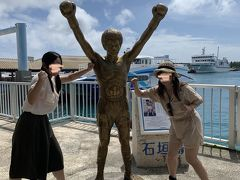 石垣島まで戻ってきました~  フェリー会社のカウンターにも行きましたが 謝罪や返金対応はなく、 「本当にうちに電話したんですか?」の一点張りでモヤモヤ。  天気がいいうちに用高ちゃんに会えたから、まあいいか…。