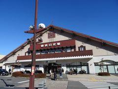東武日光駅。