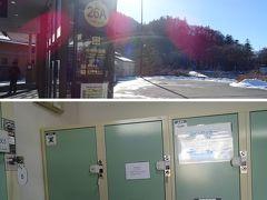 中禅寺温泉バス停で、二つ目のコインロッカーを使うい。