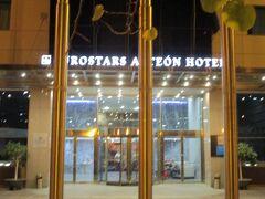 夜にバレンシアのホテル到着 セルコテル・アクテオン(ユーロスター・アクテオン)