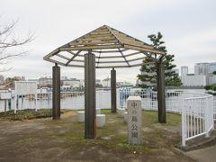 相生橋がかかる中の島公園です。相生橋の下を通って公園に入りました。明治丸や晴海運河が見える小さな公園です。