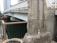 清澄通りを歩くと月島川に架かる月島橋のたもとに碑が建っていました。説明板等がないため詳しいことはわかりませんが、関東大震災による地震と火災で亡くなった人たちを弔うために建てられたものと思われます。碑の隣には炭が入った香炉も造られていました。心無い人のたばこの吸い殻が入っていました。年末の忙しさを忘れる散策でした。