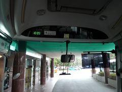 ☆マロウドインターナショナル  今回は前泊を復活 10時10分のシャトルバスでターミナル2へ