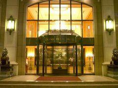 ☆漢来大飯店  タクシーに乗るのでホテル側のエレベータで降りてきた。 漢来大飯店は少々古いが老舗ホテルとしての格式がある。 制服を着たベルボーイがタクシーも手配してくれる。