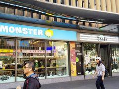 鼎泰豊の並びに雑貨屋さんの「来好」と「アイスモンスター」が出来てました