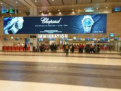 到着第二ターミナル税関風景 1/10 8時40分頃