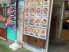 ランチはなかゆくい市場おんなの駅で、 水産物販売店の2色丼を長男はオーダー。 (写真撮っていませんでした・・・。)