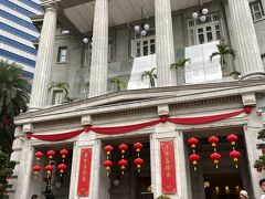 今夜のホテル ザ フラートンホテルシンガポール この場所がその後スカイラインでいっぱいになりました