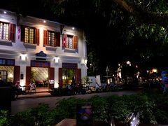 夕食は3ナガスホテルが経営するレストランでラオス料理に再チャレンジします。