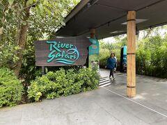 シンガポール動物園の隣りにはリバーサファリがあります