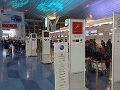 羽田空港国際線ターミナルに来て、checkinしました。