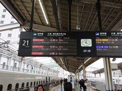 新神戸、西明石、姫路、相生と各駅に止まって1時間後に岡山に到着。まぁ急ぐわけでもなし。