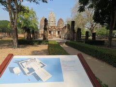 次のワット シーサワイ  インドネシア ジョグジャカルタのプランバナン寺院を小型化したような寺院が見えます