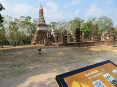 次はワット トラパン  ングン  ここは仏塔と仏像
