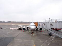 11:00 初めての熊本空港  レンタカー屋さんに迎えに来てもらって